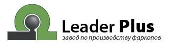Лидер Плюс