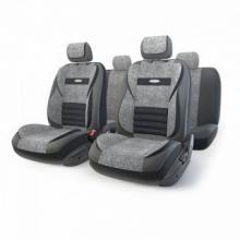 Купить Авто чехлы Плотный жаккард Серый Автопрофи GOB-1105 GY/ROMB для DAEWOO ESPERO в Саратове